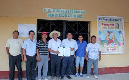 DONACION DE LOTE DE TERRENO PARA CONSTRUCCIÓN DE PUESTO DE SALUD CAS. NUEVA ESPERANZA